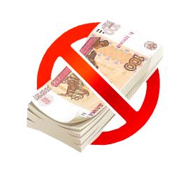 Срок оплаты определен исключительно моментом получения счета.